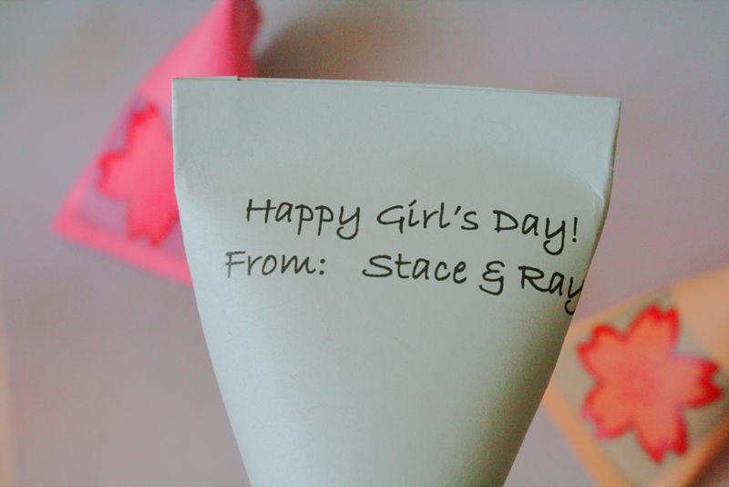 Girl's Day goodies1 - feb 2009